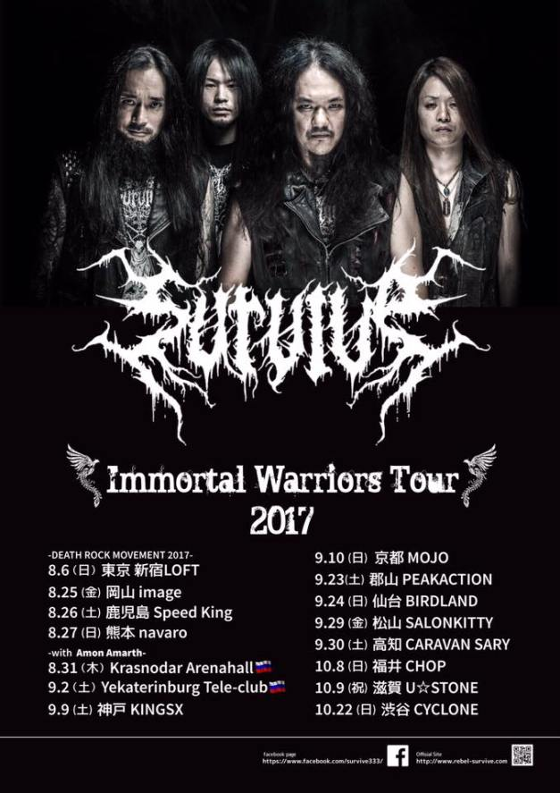 Survive-Japan-tour-2017
