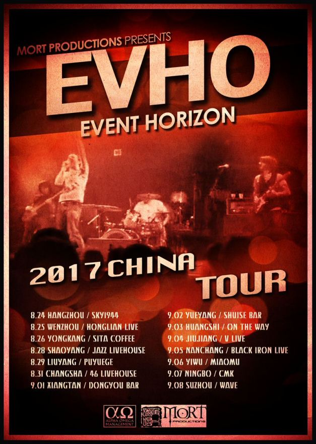 EVHO2017ChinaTourPoster-web