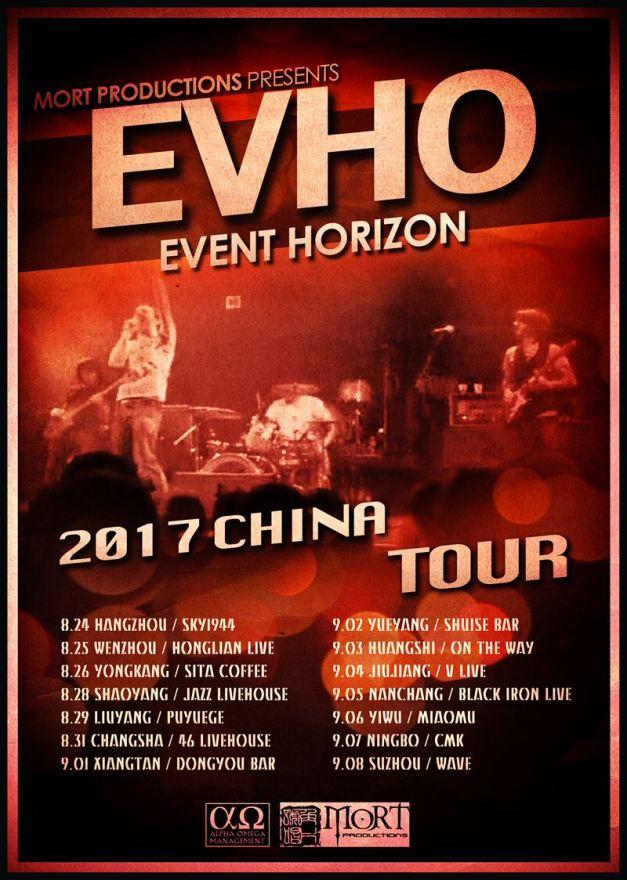 EVHO2017ChinaTourPoster-web