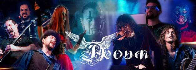 Aevum-promo-banner-September2017