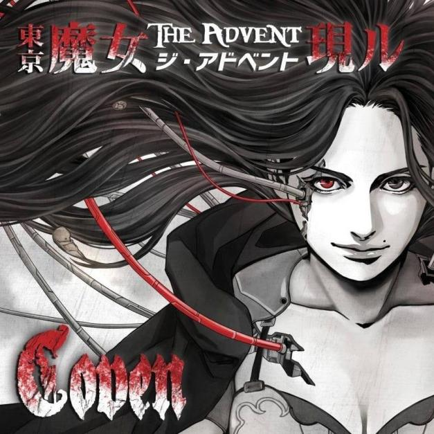Coven-Japan-EPcover