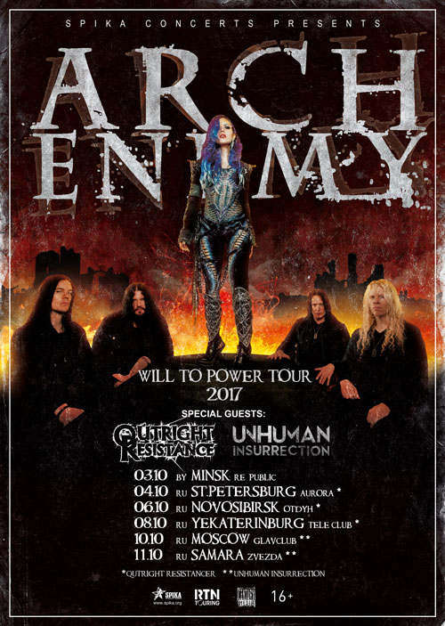 UnhumanInsurrection-ArchEnemy_tour