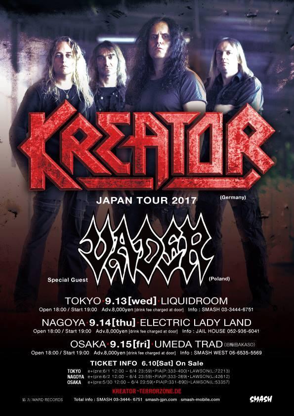 VaderKreator-Japan