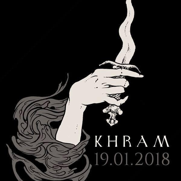 Arkona-Khram