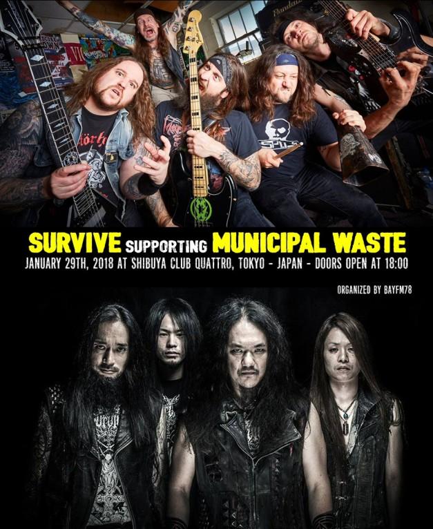 Survive-MunicipalWaste-Tokyo-web