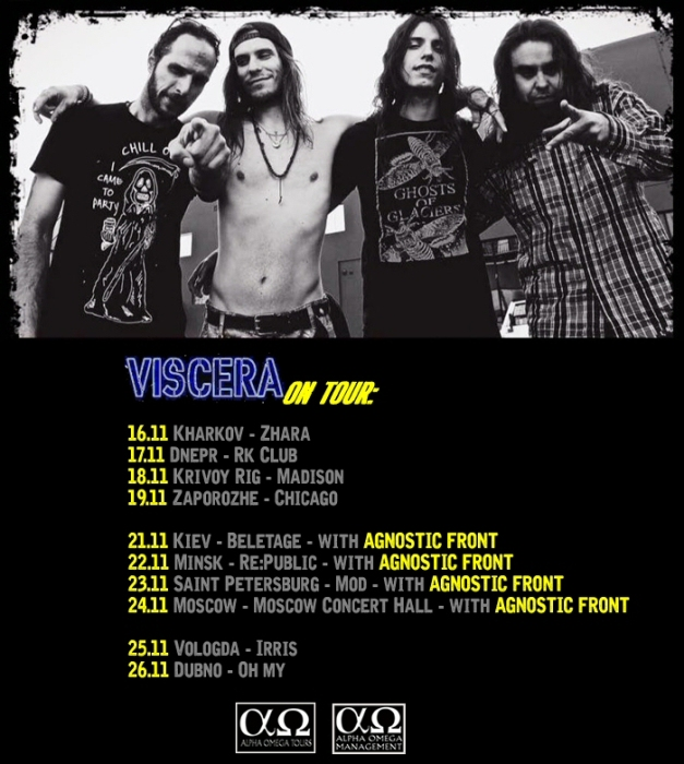 Viscera-tour-November2017-web