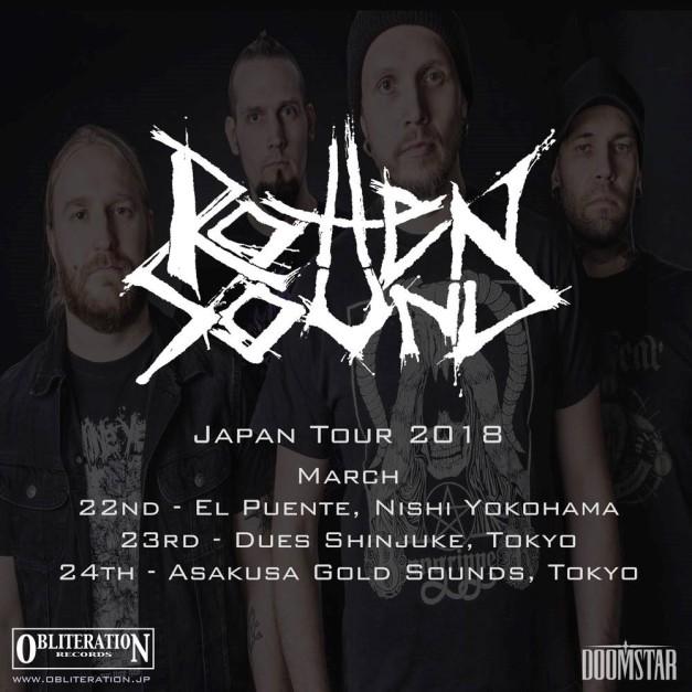 Rotten_Sound-poster-JP-2018
