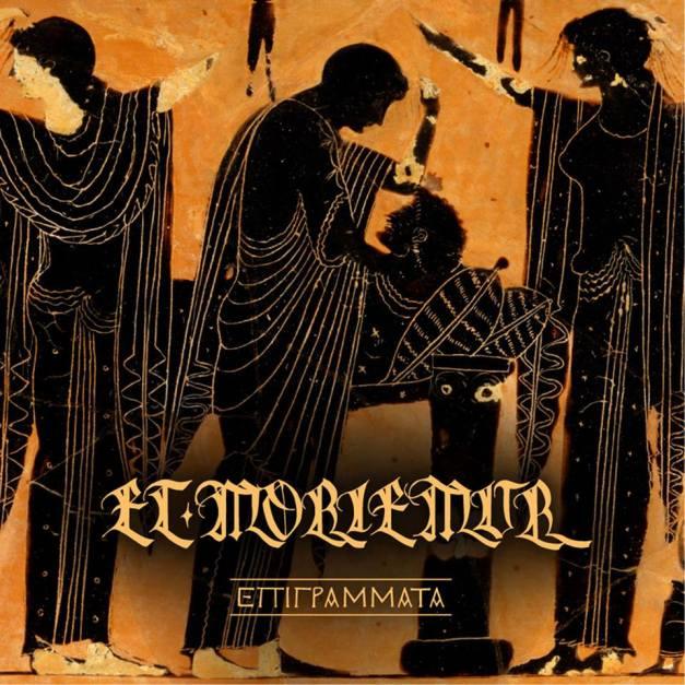 EtMoriemur-cover