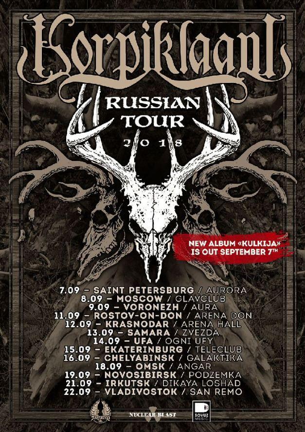 korpiklaani-tour2018-russia