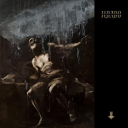 Behemoth-ILovedYouAtYourDarkest