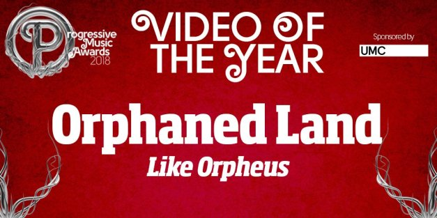 Progressive Music Awards Video Of The Year