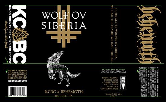 behemoth-beer