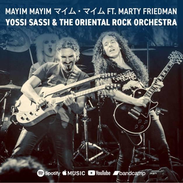 YossiSassiMartyFriedman-MayimMayim