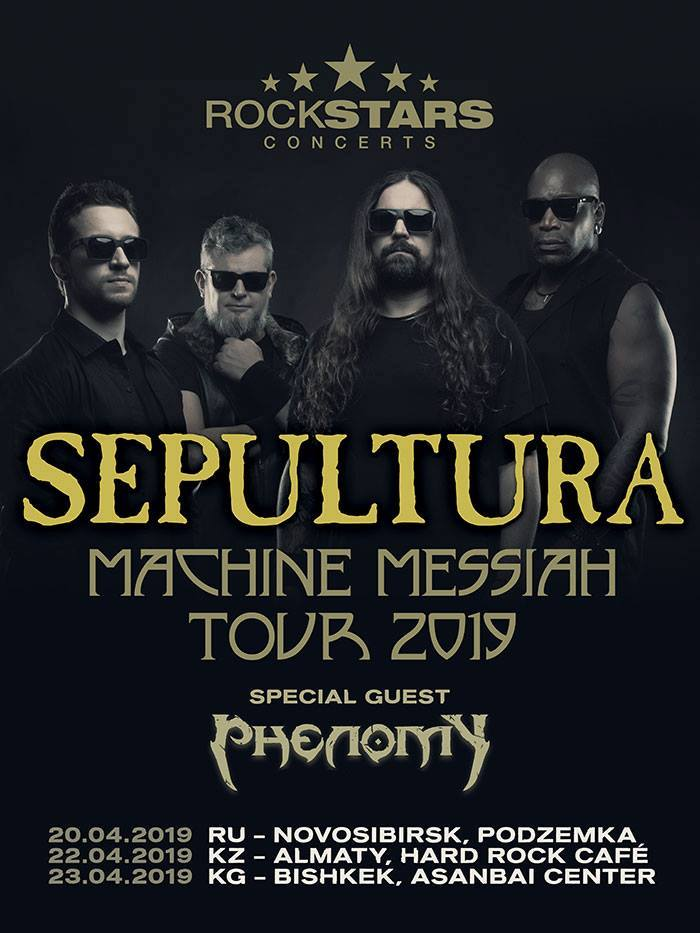 Phenomy-Sepultura