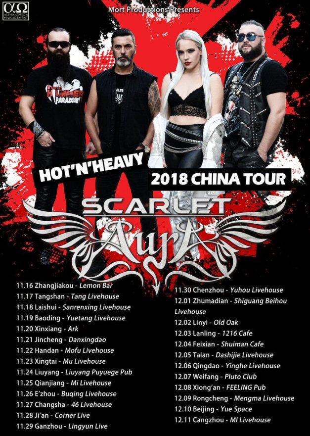 ScarletAuraChinaTourPosterFinal-web