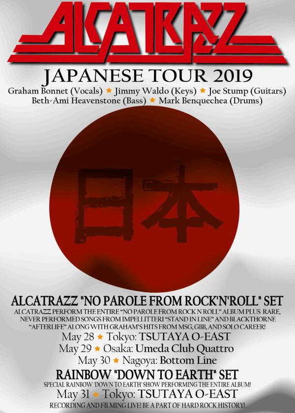 Alcatrazz-JapanTour