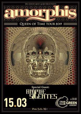 AnimaeSilentes-Amorphis-15march2019