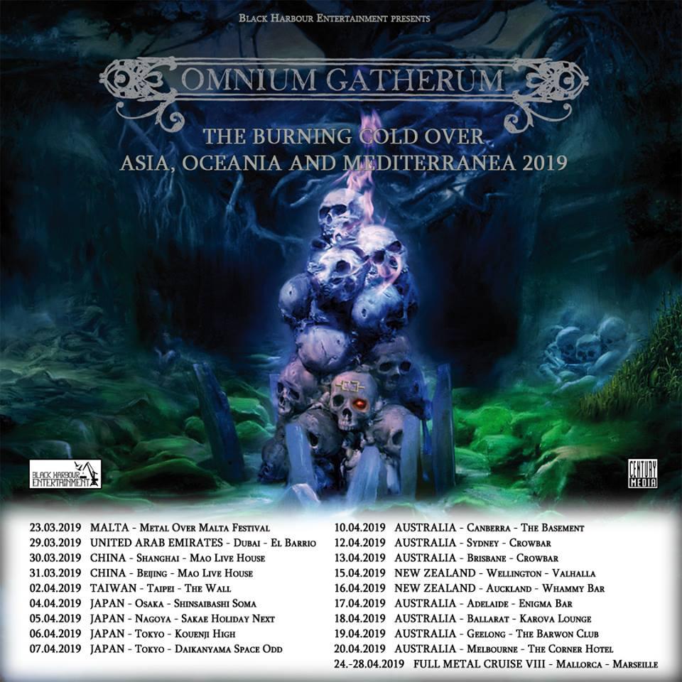 OmniumGatherum-flyer