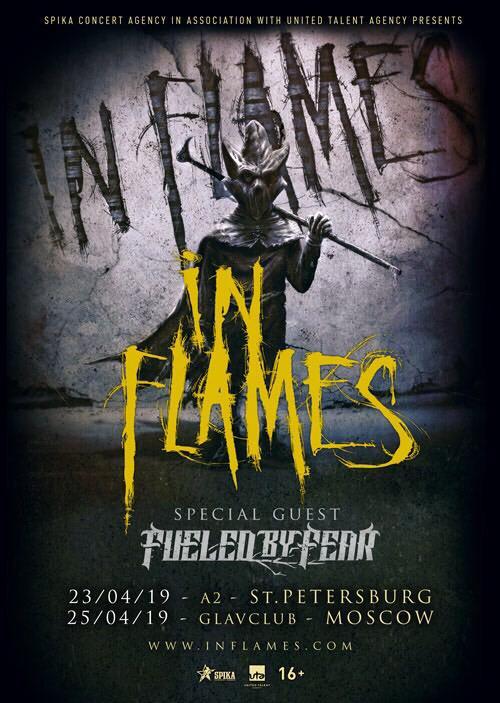 FueledByFear-InFlames-flyer