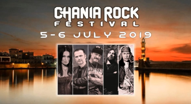 ChaniaRockFestivalStill1-April2019