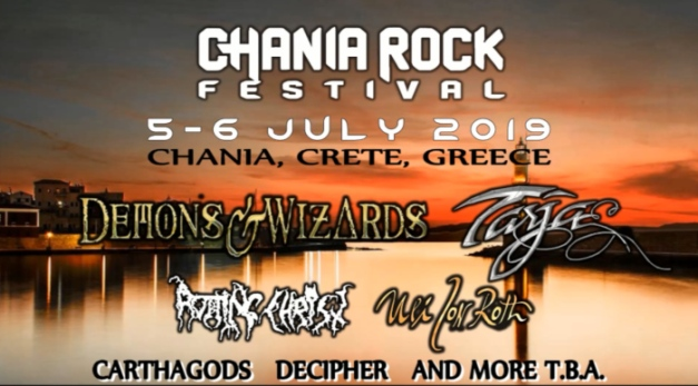 ChaniaRockFestivalStill2-April2019