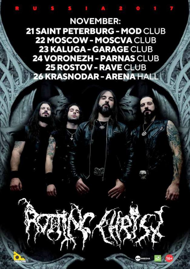 ROTTING-CHRIST-russian-tour