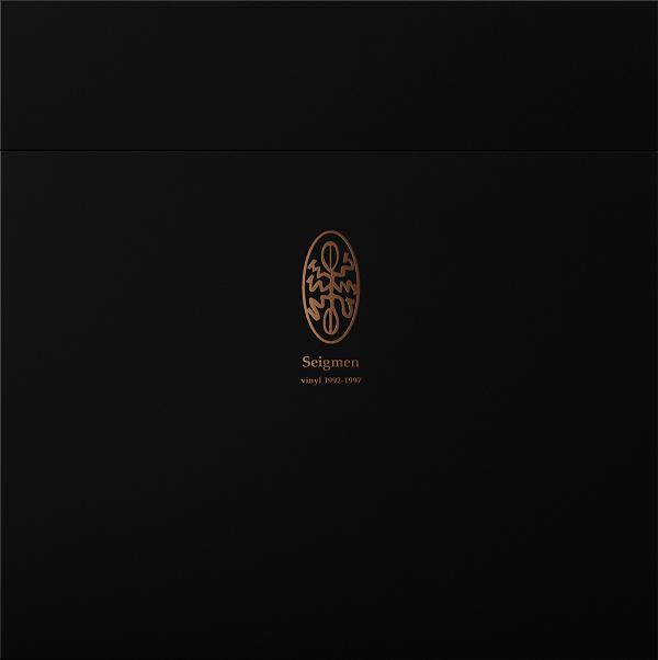 seigmen-special-edition