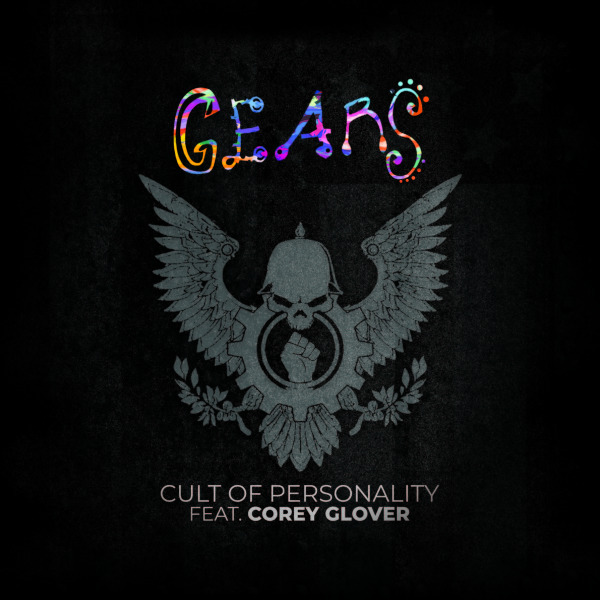 gears-cover