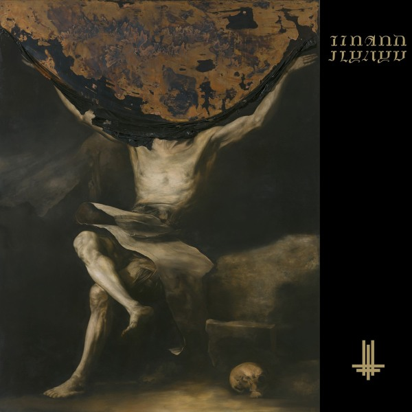 behemoth-i-loved-you-at-your-darkest-tour-edition