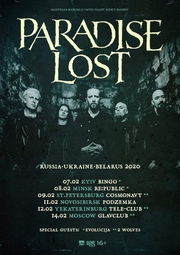 EVOLUCIJA-PARADISE-LOST-flyer