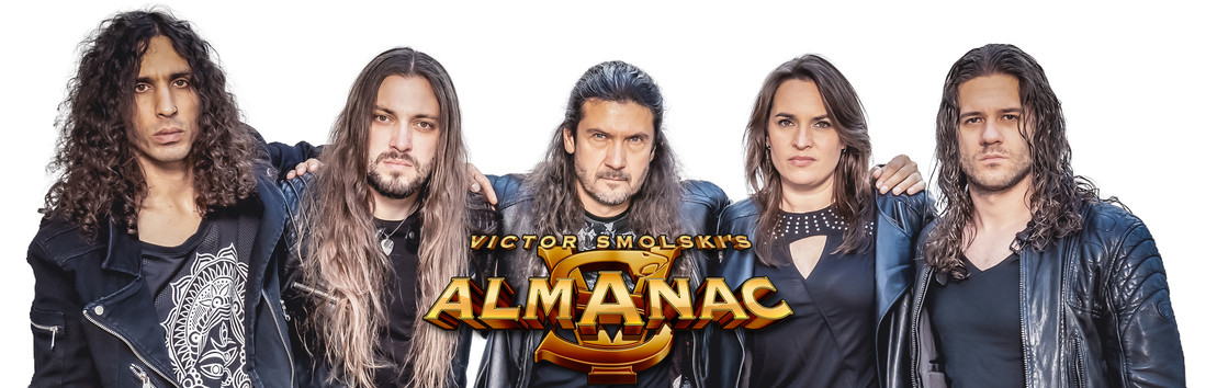 almanac.bandheader_2020