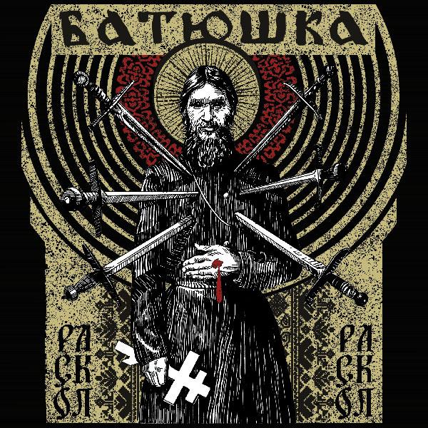 BATUSHKA-cover
